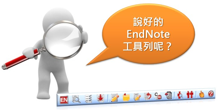phd thesis endnote Writing your thesis using word 2013 and endnote x7 reference guide compiled by research student centre, library & information technology services.